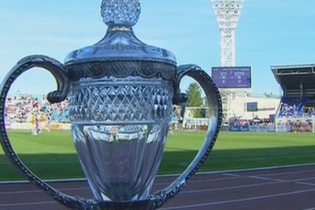 Итоги жеребьевки 1/2 Кубка России